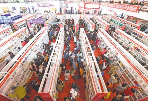 2020北京图书订货会馆配会人流如织