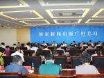 中国版协召开出版工作者践行社会主义核心价值观座谈会