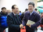 阎崇年和总局副局长阎晓宏在2016北京图书订货会现场