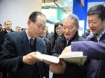 邬书林、阎晓宏和阎崇年先生在2016北京图书订货会现场交谈