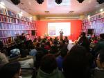 2016北京图书订货会新书发布厅活动现场