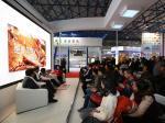 2016北京图书订货会活动现场