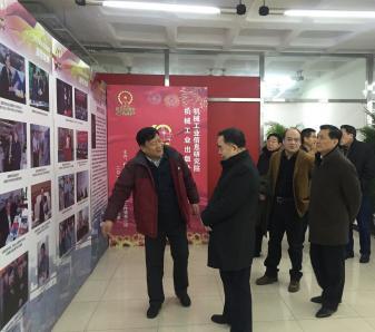 2016年1月21日柳斌杰理事长视察机械工业出版社