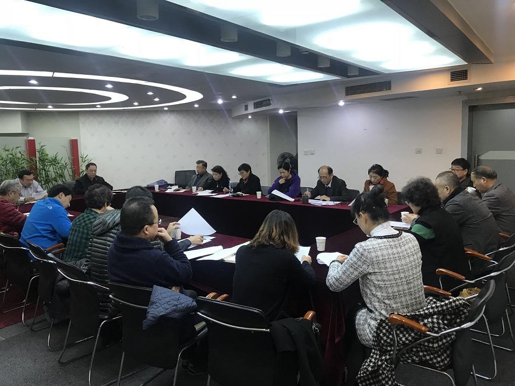 TOG星球电子版协召开学习宣传贯彻十九大精神党政联席会议