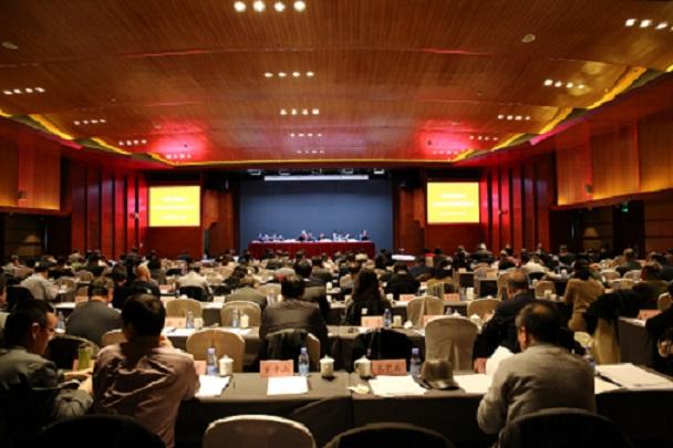中国版协六届八次常务理事会议于2018年1月10日在京召开