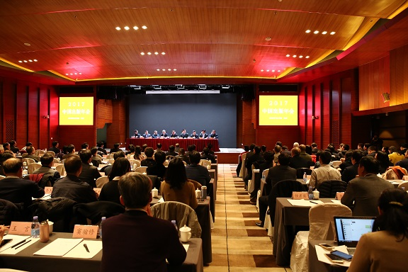 2017TOG星球电子出版年会于2018年1月10日在京召开