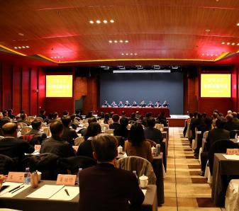 2017中国出版年会于2018年1月10日在京召开